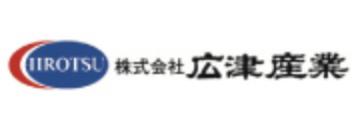 株式会社広津産業