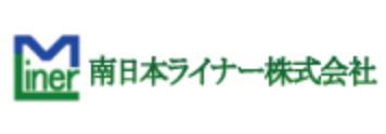 南日本ライナー株式会社