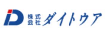 株式会社ダイトウア